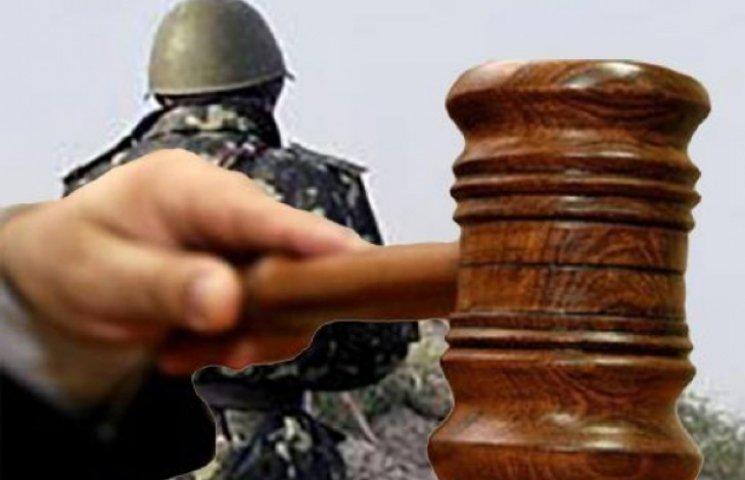 Суд присяжних у Хмельницькому на 15 років позбавив волі засуджено військовослужбовця-розвідника, учасника АТО