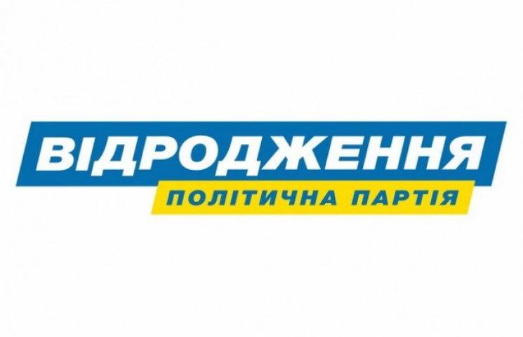"""Партія """"Відродження"""" влаштувала свято торгівлі на дніпропетровському ринку"""