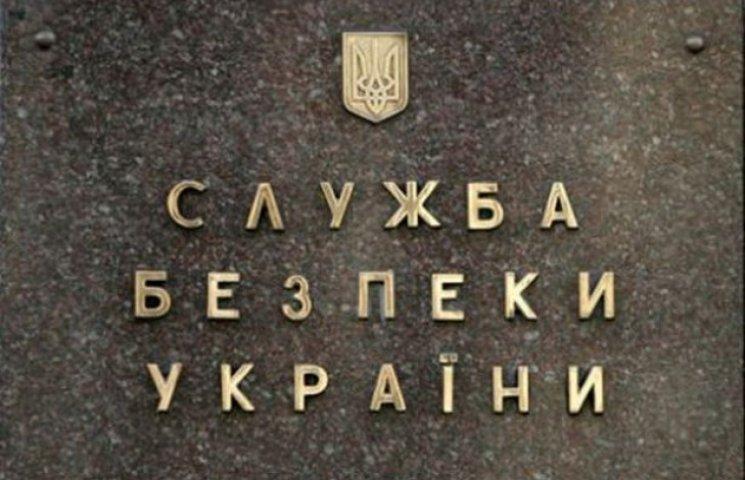 Служба безпеки України перекрила канал постачання боєприпасів з зони АТО на Одещині