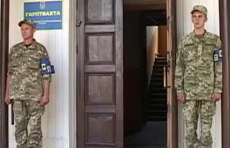 """Військових хуліганів з Сумської області відправлятимуть на """"губу"""" до Чугуїва"""