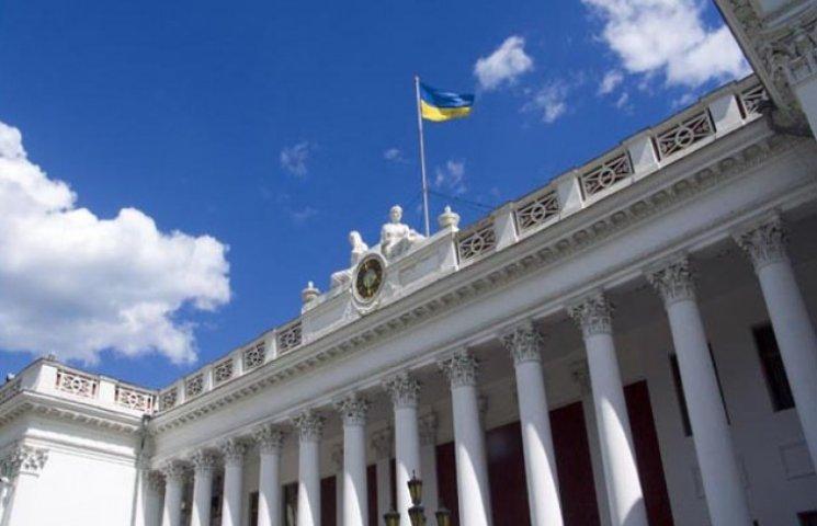 В Одесі відкриють меморіал бійцям, які загинули в АТО