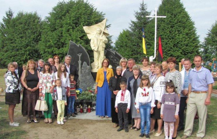 На Львівщині освятили пам