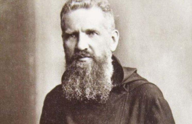 155 років з Дня народження Андрія Шептиц…