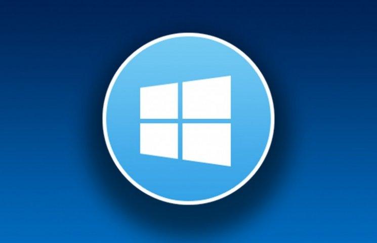 Остання версія Windows надійшла у продаж по всьому світу