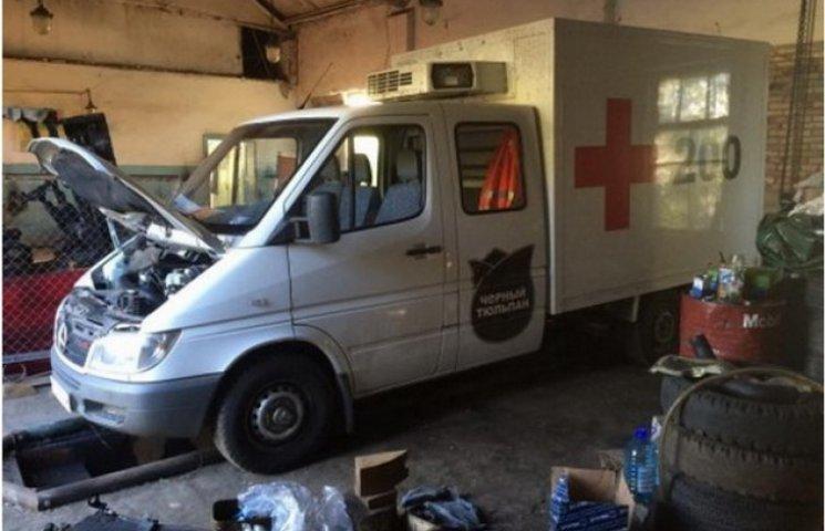 Дніпропетровські волонтери відремонтували авто для вивезення загиблих з АТО