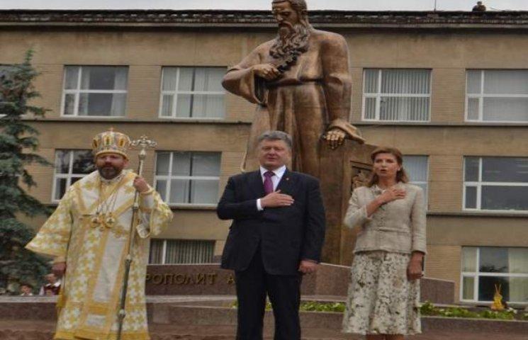 У Львові урочисто відкрили пам