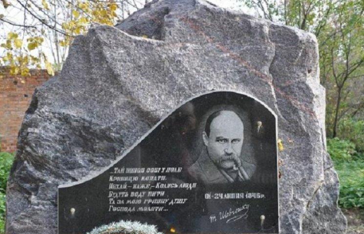 """Дослідник з Липовця дізнався, скільки стежин """"протоптав"""" на Вінниччині Тарас Шевченко"""
