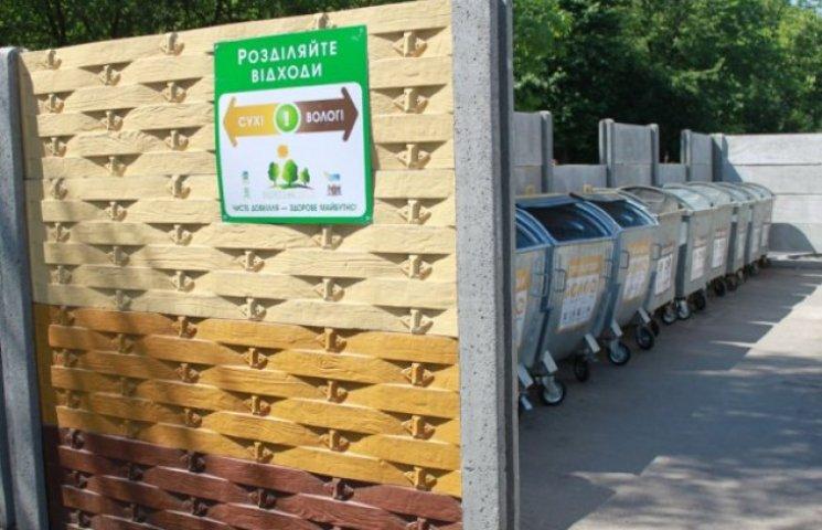 За півтора місяці вінничани викинули майже сорок тисяч  гривень на смітник