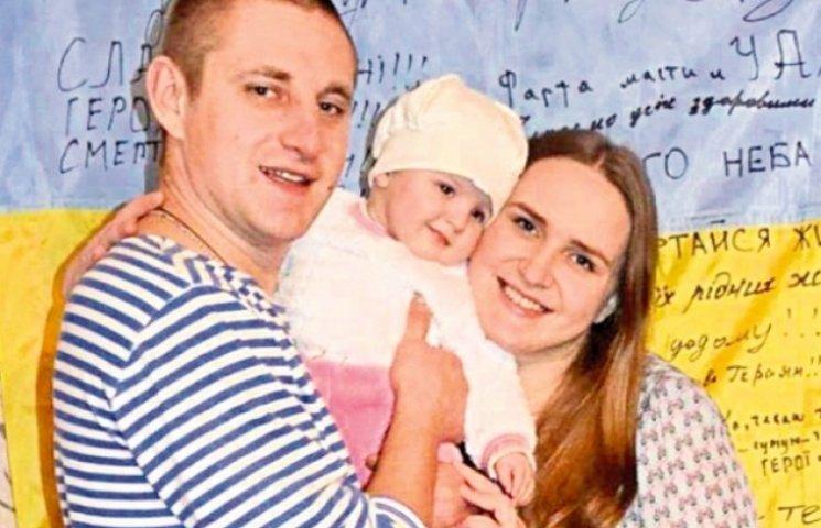 Вінницьким атовцям влаштували сімейну фотосесію