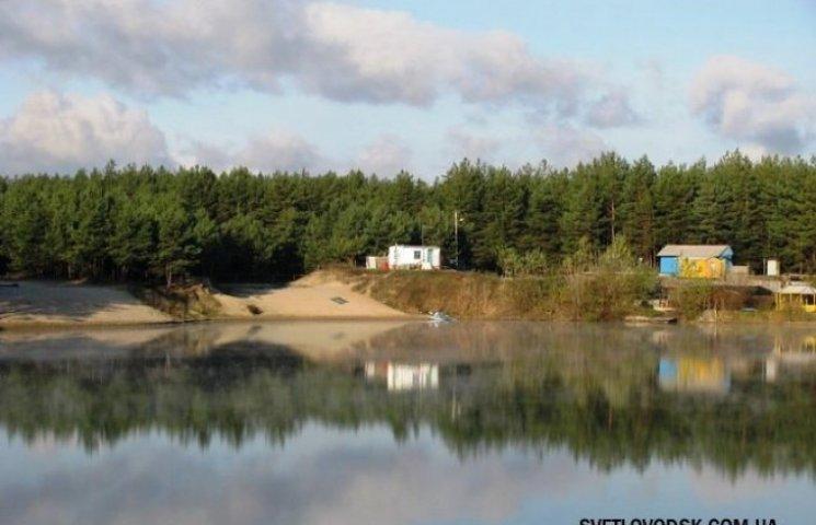 У Блакитному озері втопився 27-річний кременчужанин