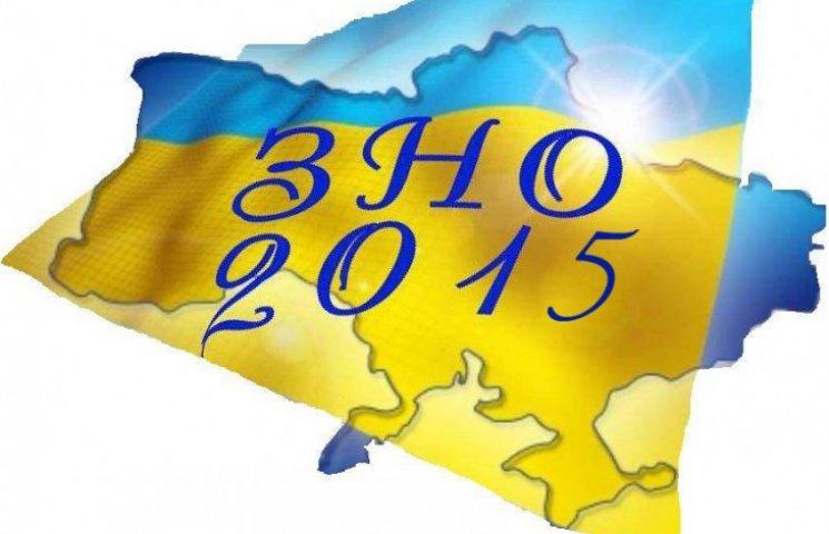 За підсумками ЗНО з української мови і літератури найкращим на Вінниччині став техліцей