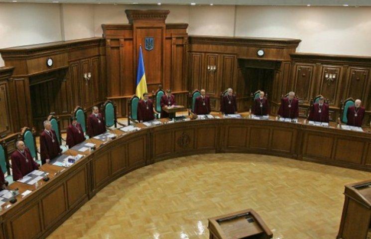 Конституційний Суд благословив децентралізацію