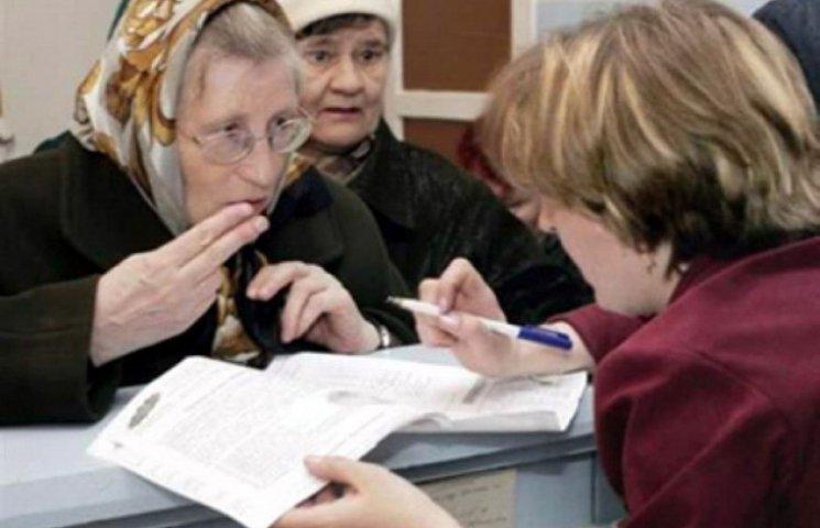 У Славуті субсидій оформило вдесятеро більше сімей, ніж торік