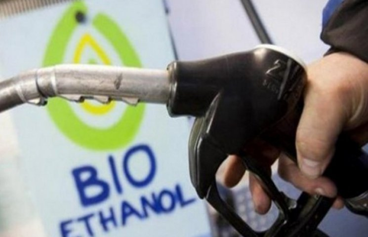 Американці планують побудувати на Одещині заводи з переробки палива