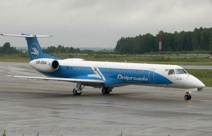 У Коломойського через суд домоглися відновлення рейсів до Москви