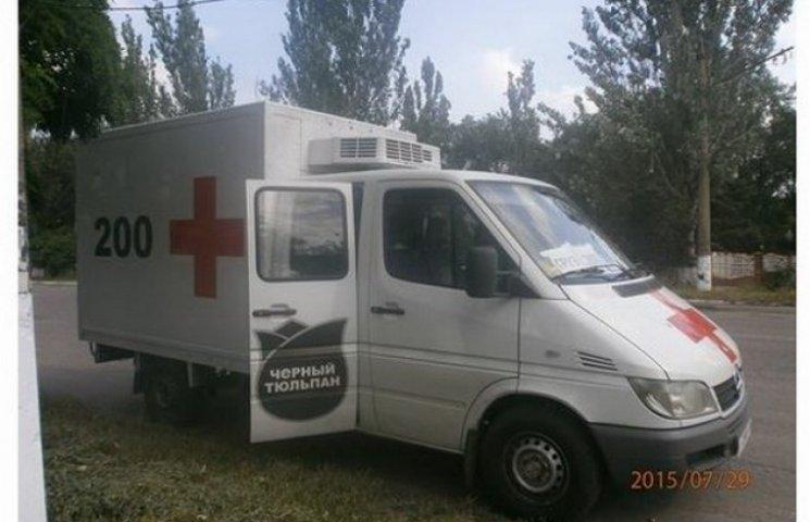 Волонтери знайшли у жительки Вуглегірська останки загиблого взимку бійця