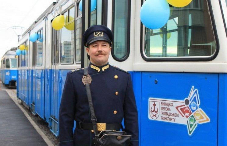 """Проїзд в громадському транспорті Вінниці """"виріс"""" на 50%"""