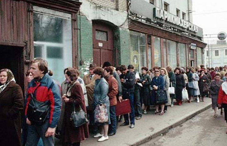 """Українці забули  """"морозиво по 22 копійки"""" в """"прекрасному"""" СРСР"""