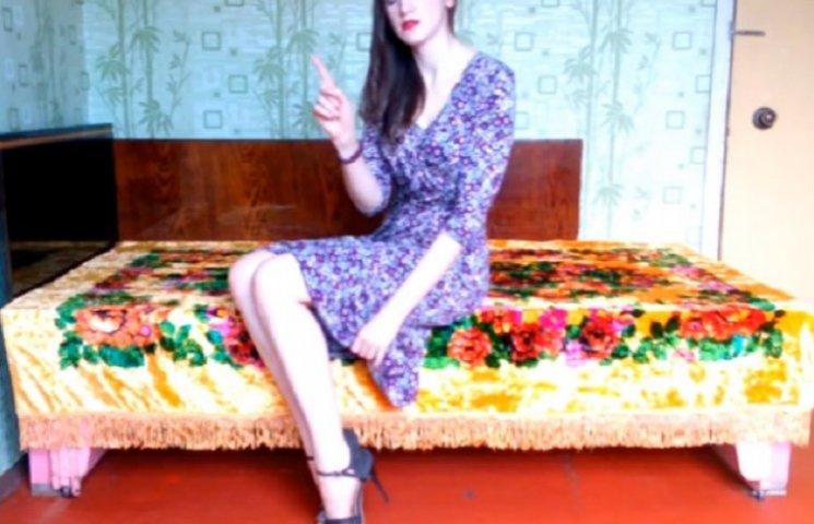 Відео зі спокусницею, яка навчає жінок розпусті, підірвало мережу