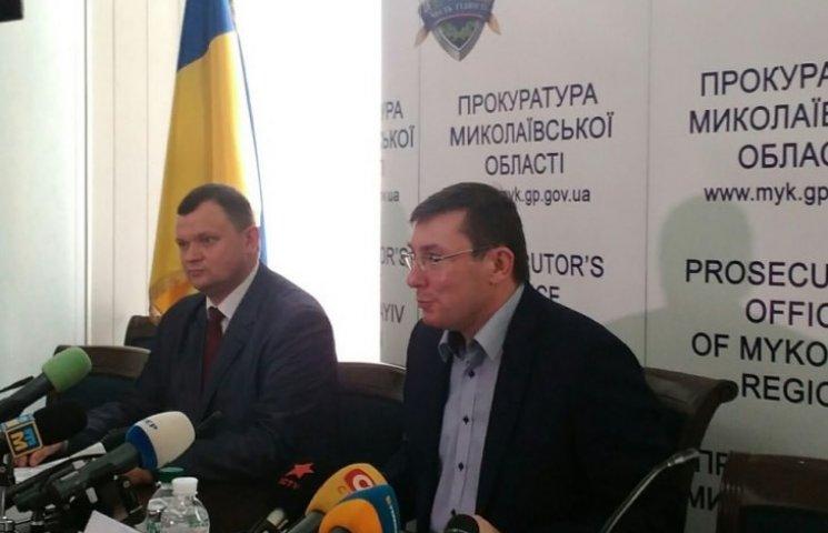 Прокуратурой Николаевщины будет руководить львовянин