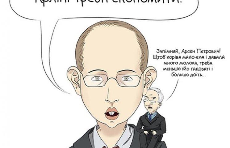 Топ-15 карикатур і фотожаб про податківців