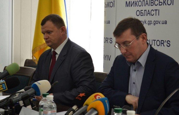 """Луценко заявив, що миколаївські судоремонтні заводи знаходяться """"в лапах"""" окупантів"""