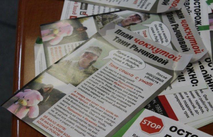 Тетяна Ричкова: Кримінал рветься до влади, використовуючи проти мене брудні методи