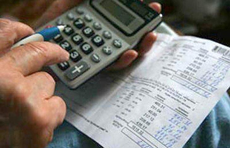 Скільки треба платити за новими тарифами, якщо отримати субсидію