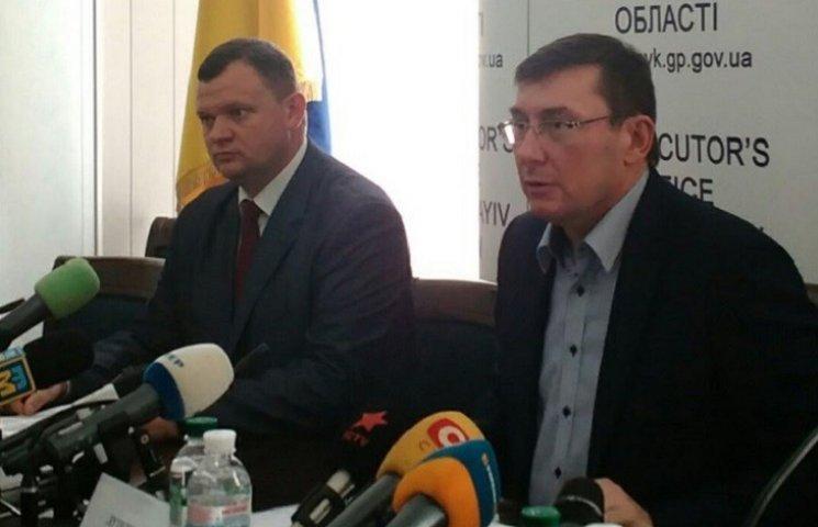Луценко заявил, что Николаевской областью неофициально управляет криминальный авторитет