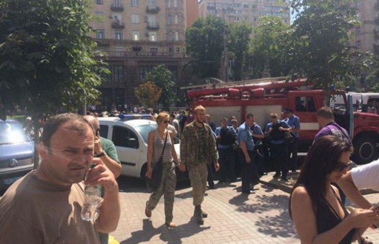 """Дело """"Бати"""": блокирующие перекрыли Крещатик и собираются к Президенту"""