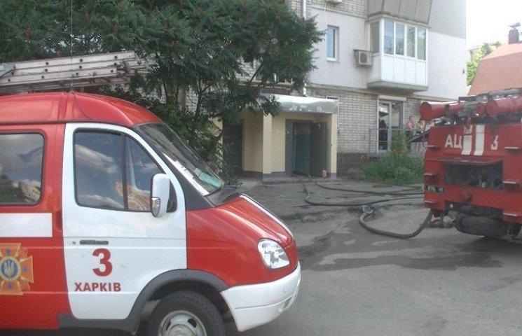 У Харкові з палаючого будинку евакуювали 29 людей