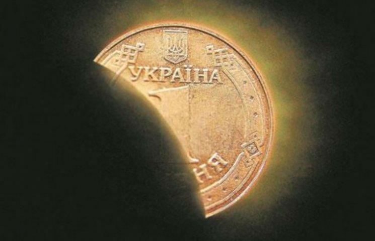 Тіньова економіка України скоротилася до 30%, – міністерство