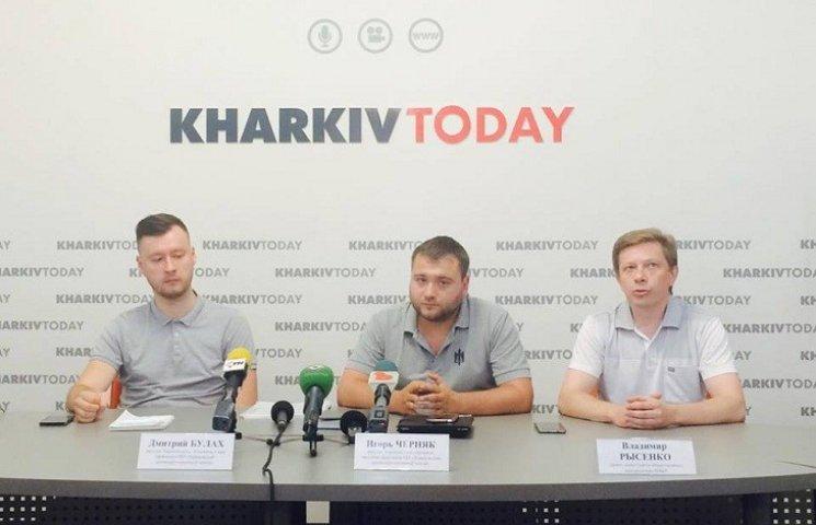"""Борці з корупцією хочуть повернути 28 га землі, яку """"розбазарили"""" депутати Кернеса"""