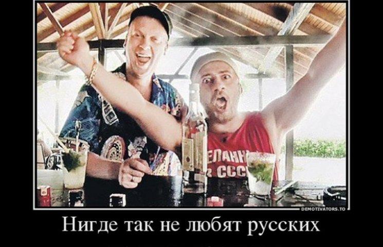 Пить и хамить: ТОП-11 приколов о русских туристах