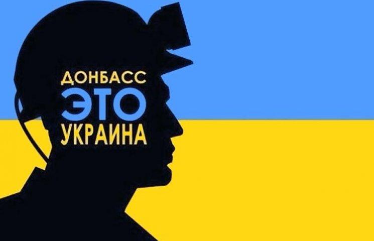 В оккупированном Донецке мужчины и женщи…