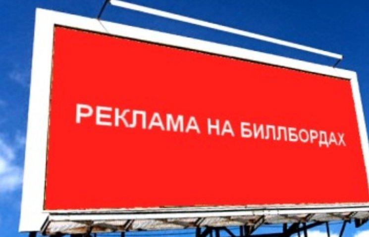 У Миколаєві суд заборонив встановлювати рекламу на ринку