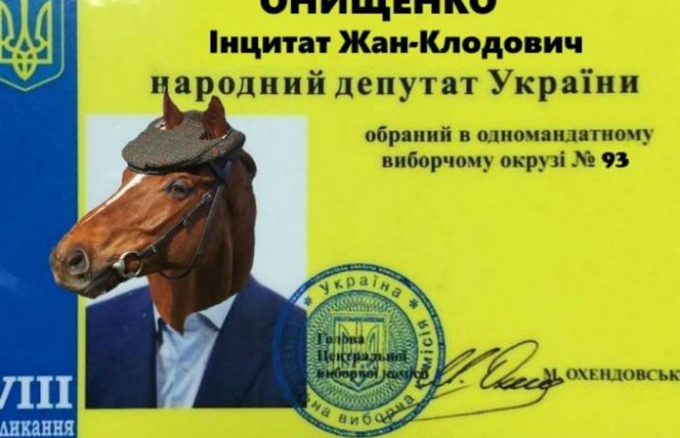 В Сети высмеяли Онищенко-беглеца и загнали в Раду  Инцитата (ФОТО)