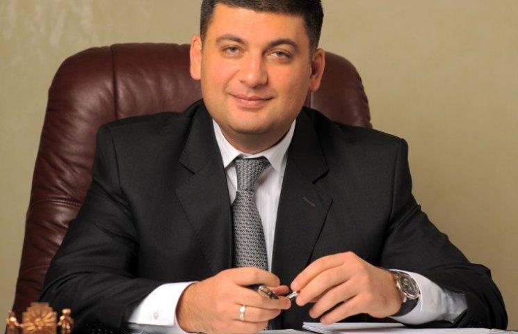 Гройсман назвав суму фіндопомоги Україні у 2016 році