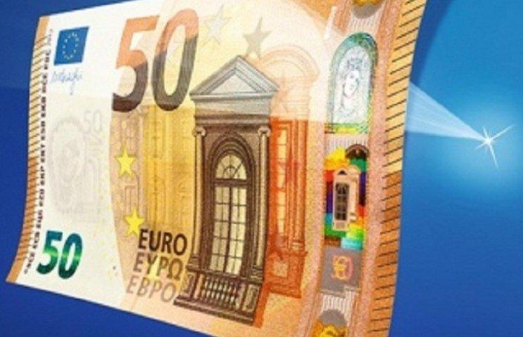 Появилась новая банкнота номиналом 50 евро