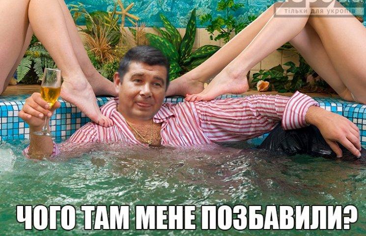 Як Онищенко іржав над ВР та Луценком (ФОТОЖАБИ)