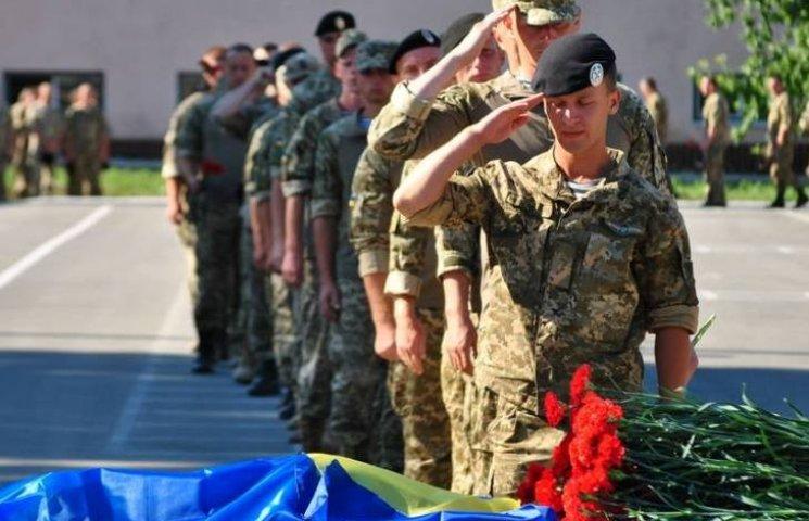 У Миколаєві попрощались з 23-річним військовим, що загинув під Маріуполем