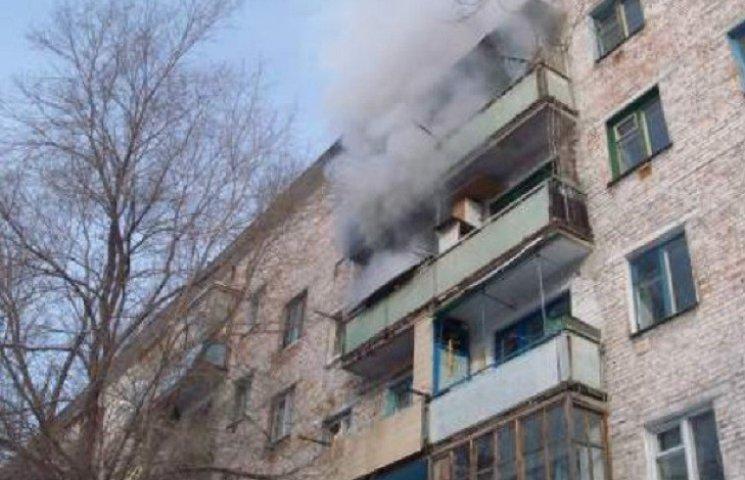 У Миколаєві дитина погасила пожежу, яку спровокували ремонтники