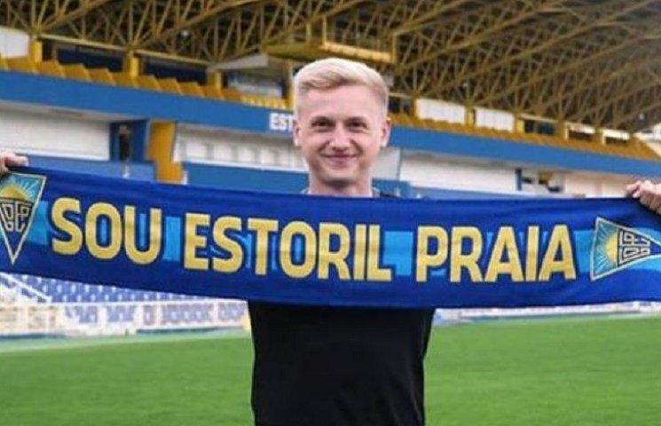 Воспитанник николаевского футбола будет играть в Португалии