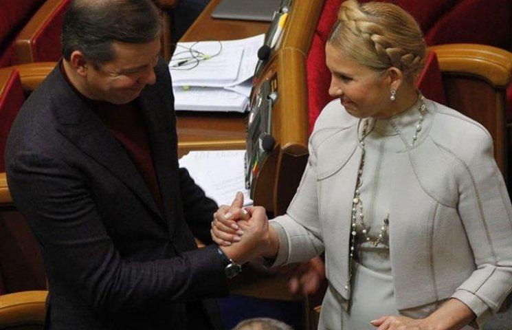 """Ляшко готовится """"кинуть"""" Тимошенко"""