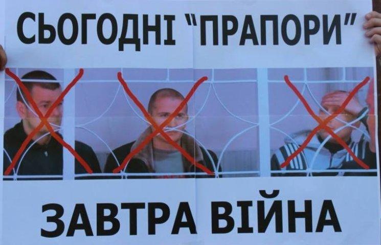 Луценка просять розібратися чому миколаївських сепаратистів не посадили