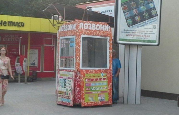 """У Миколаєві жінку, що замкнулвсь в """"будці"""", визволяли """"болгаркою"""""""