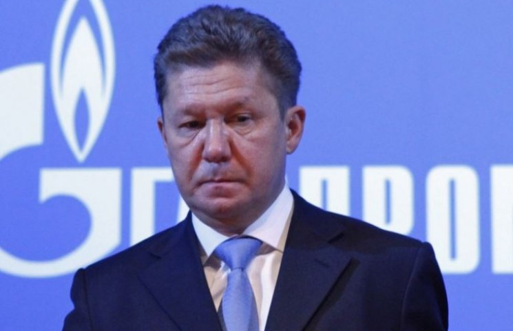 """Україна відшила """"Газпром"""""""
