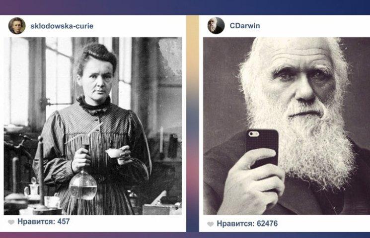 Как бы выглядели аккаунты исторических личностей в Instagram