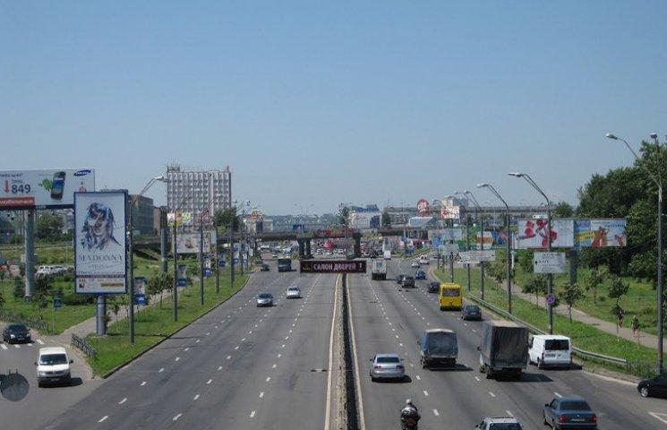 Чому шкода, що Московський проспект перейменували на проспект Бандери