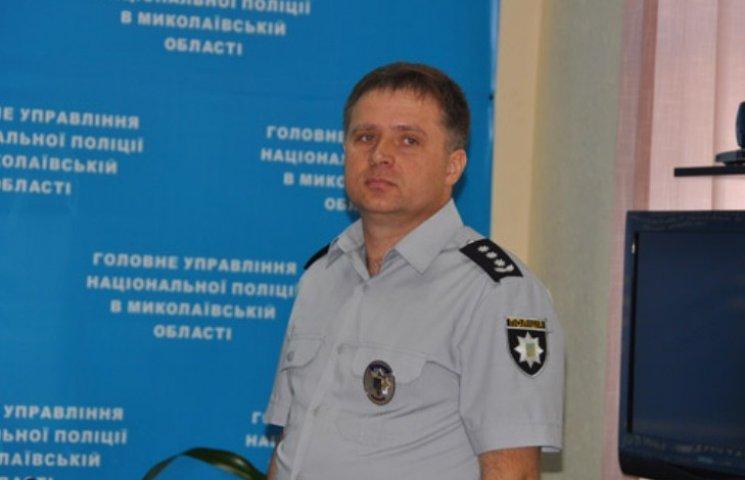 У Миколаєві призначили нового заступника начальника обласної поліції